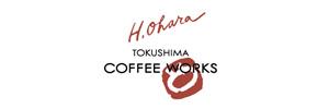 (有)オハラ TOKUSHIMA COFFEE WORKS